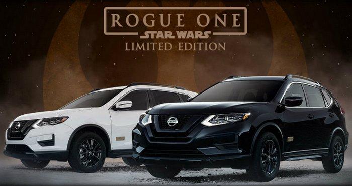 Автомобиль Nissan Rogue к старту готов!