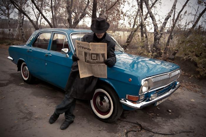Вовсе не номера ФСБ. ¦Фото: yandex.ru.