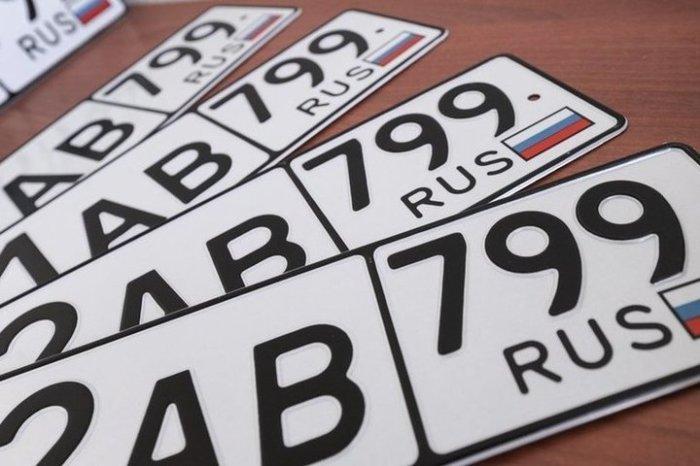 Все строго по закону. |Фото: riafan.ru.