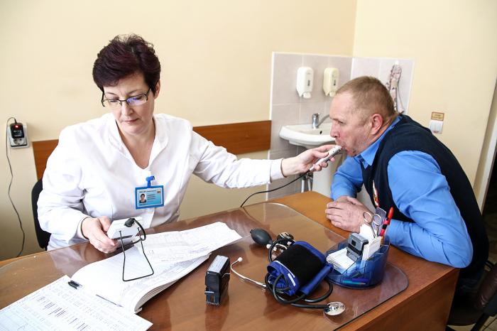 Теперь это фактически обязательная процедура. |Фото: vk-gazeta.ru.