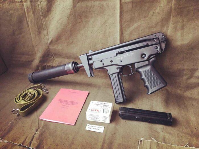 Первая модель разработана в СССР. |Фото: guns.allzip.org.