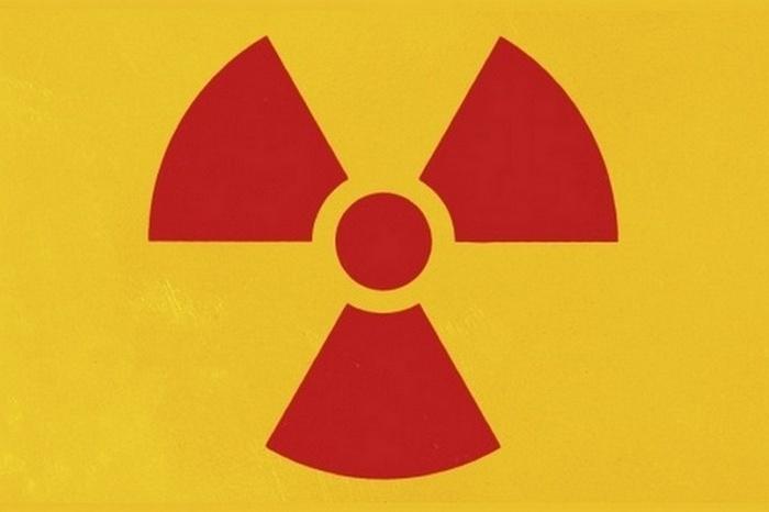 Символ радиации.