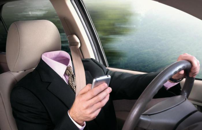 Где кроется опасность за рулём?
