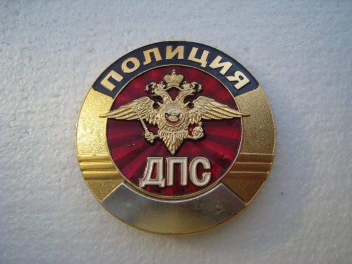 Знаки и документы у них не просто так есть. |Фото: realconsult.ru.