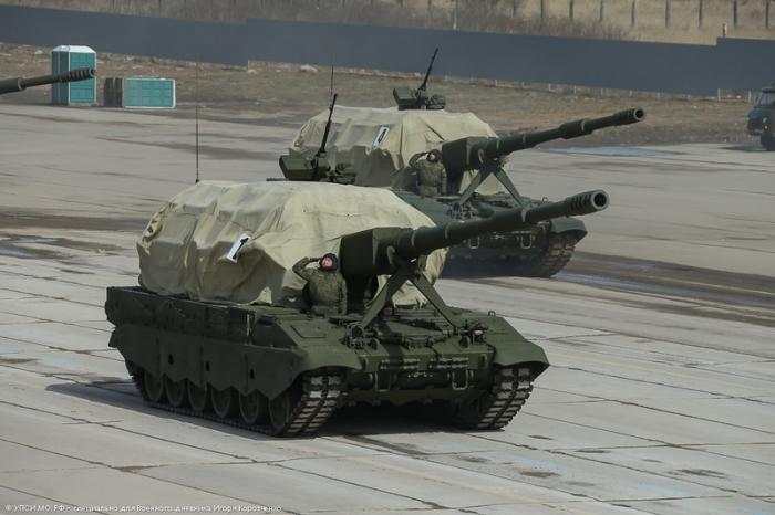 Самоходная артиллерийская установка Коалиция-СВ.