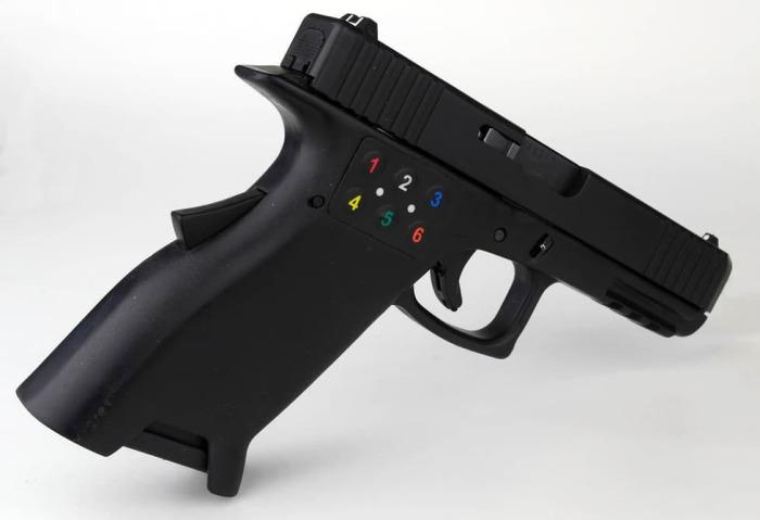 Пистолет с защитой.