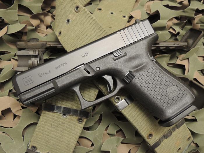 Гибкое и надежное оружие для армии и полиции.