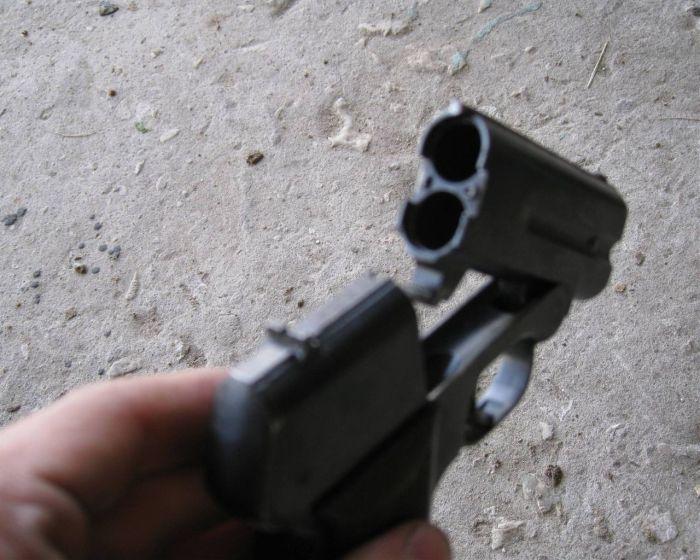 Сложен в эксплуатации. | Фото: guns.allzip.org.