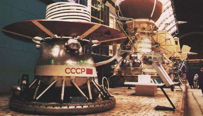 Зонд «Венера-13».
