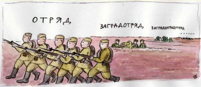 В представлении некоторых творцов. |Фото: sanatatur.ru.