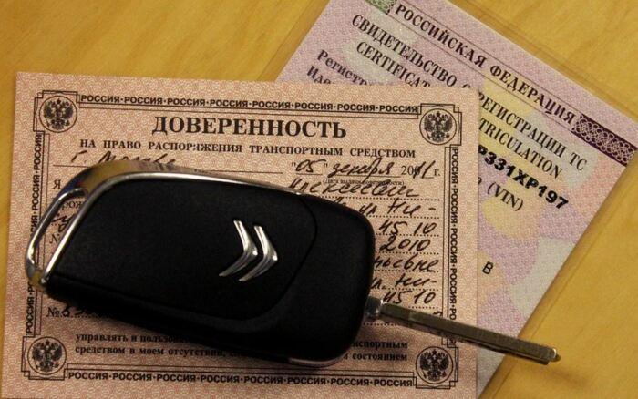 Лучше так не делать. |Фото: ya.ru.