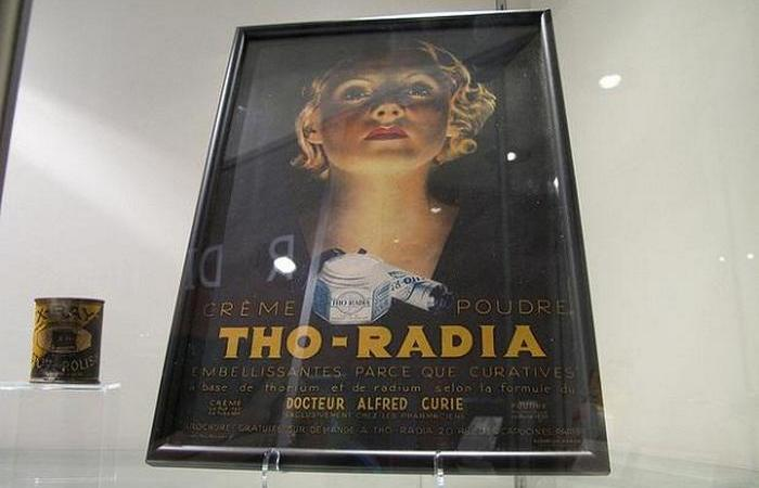 Радиоактивная косметика - больше чем нелепость.