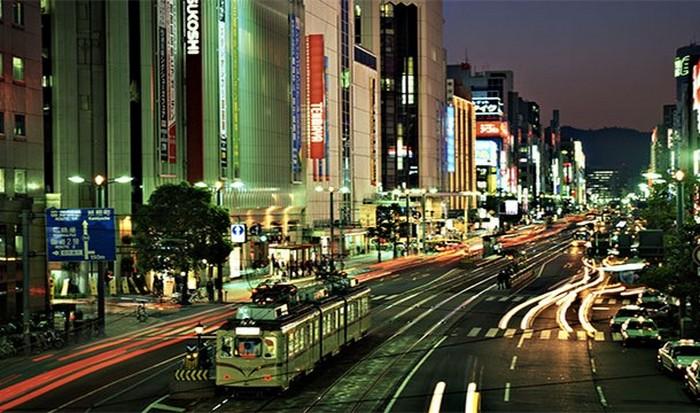 Хиросима.