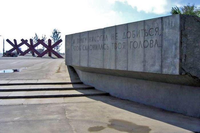 В итоге, противотанковый еж стал главным символом обороны. ¦Фото: planetguide.ru.