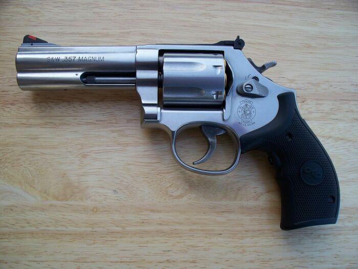 Серьезная пушка для серьезных парней. |Фото: ru.wikipedia.org.