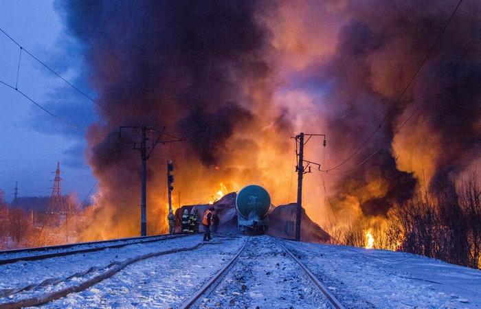 Взрыв поезда.