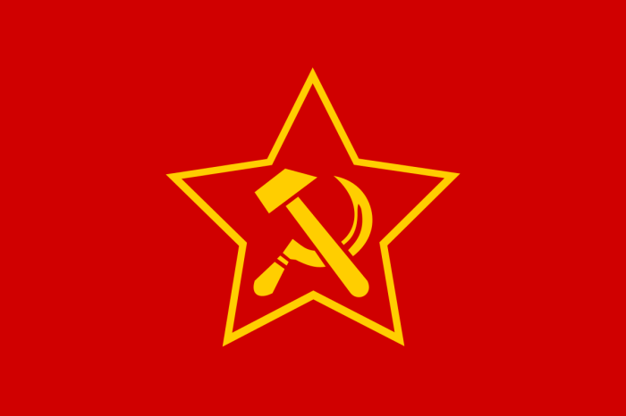 Такую же звезду использовали коммунисты Германии. |Фото: wikipediam.org.