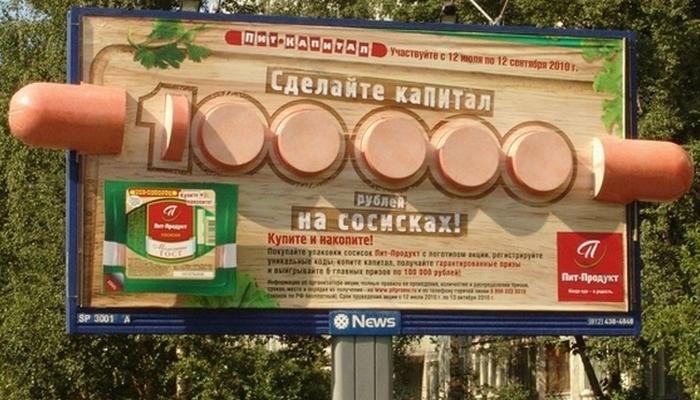 Рекламные уловки, которые вводят в заблуждение.