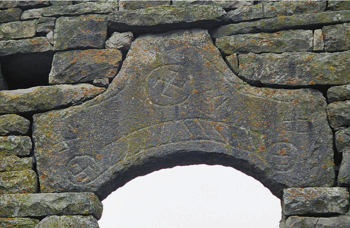 У наших далеких предков этот символ был весьма популярен. |Фото: livejournal.com.