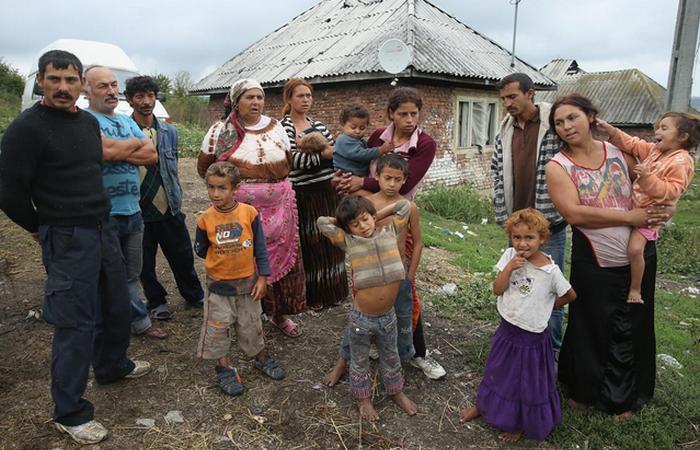 Цыганская семья.