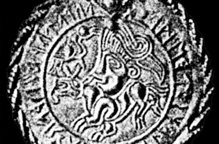 Рунический памятник: брактеат из Ванстена.