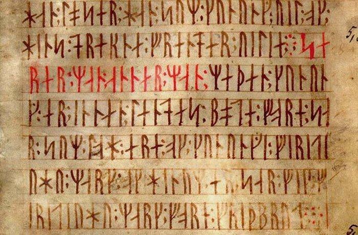 Рунический памятник: Кодекс Рун.