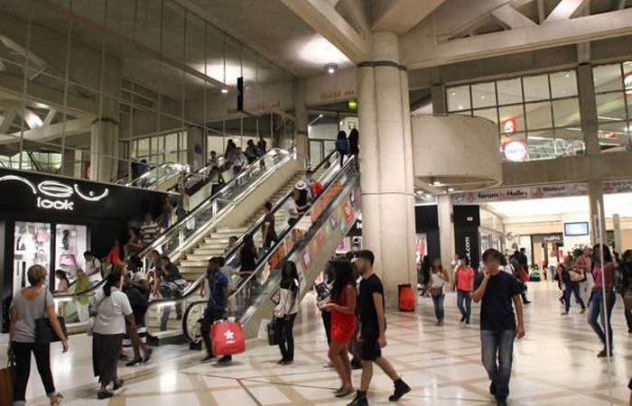 Торговый центр Форум де Аль в Париже.
