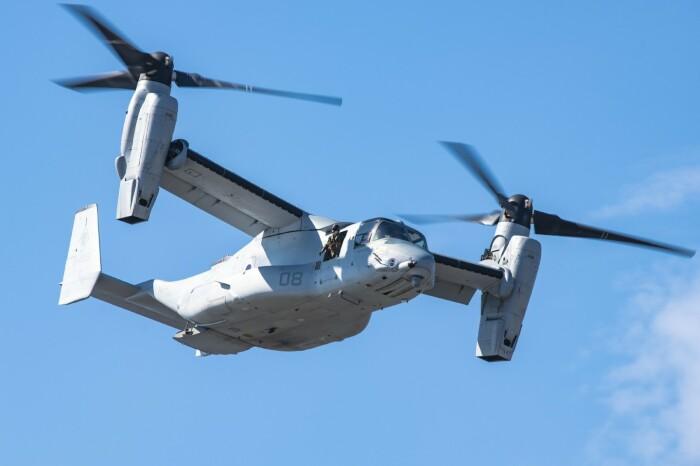Не совсем вертолет. |Фото: m.123ru.net.