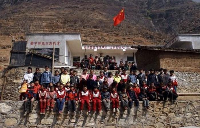 Начальная школа Гулу.