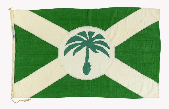 Флаг лондонской компании Palm Line Ltd.