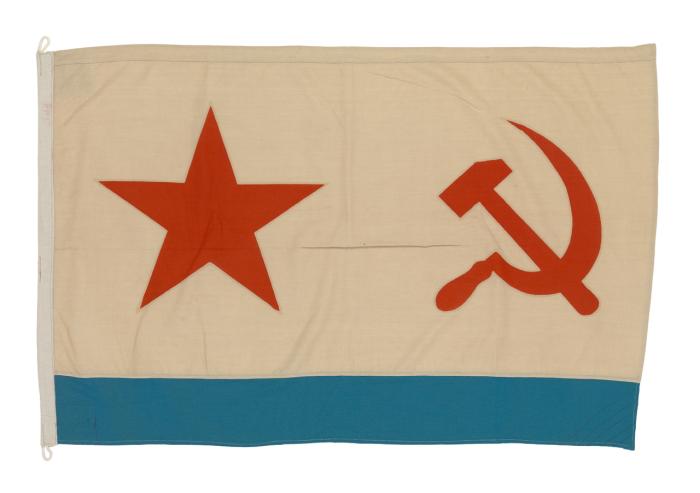 Военно-морской флаг СССР из коллекции Национального морского музея в британском Гринвиче.