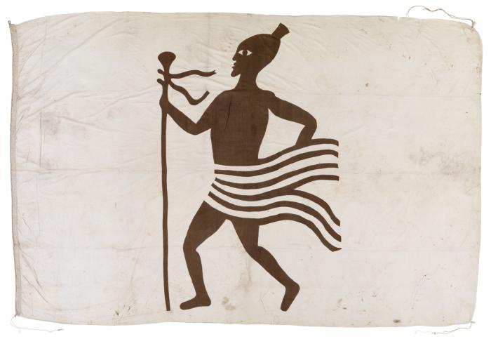 Флаг африканских работорговцев.