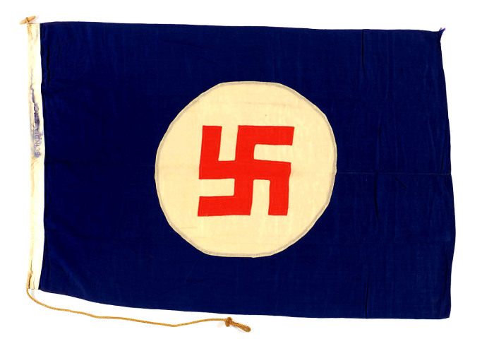 Флаг Scindia Steam Navigation Co. Ltd