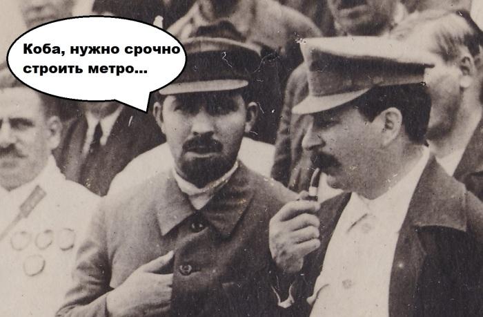Началось все с доклада Лазаря Кагановича. ¦Фото: ya.ru.