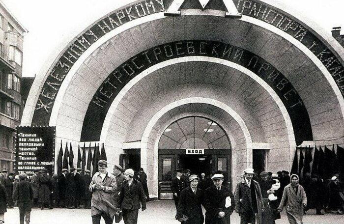 Московское метро стало важной вехой в развитии города.  Фото: Яндекс.Карты.
