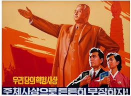 Настенные плакаты в Северной Корее.