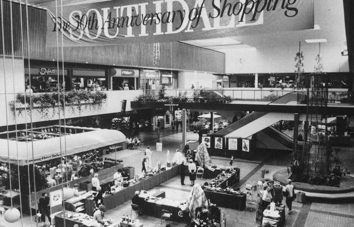 Southdale Mall в Миннесоте.