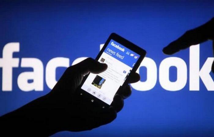 Нелепый штраф за «лайки» на Facebook.