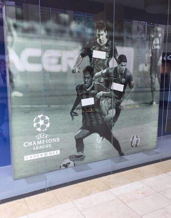 Нелепый штраф за ношение фирменной футболки ФК «Барселона».