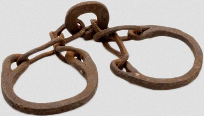 Были профессиональные ловцы рабов.