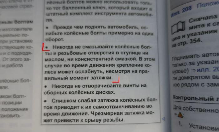В руководстве сказано прямо. ¦Фото: yandex.ru.