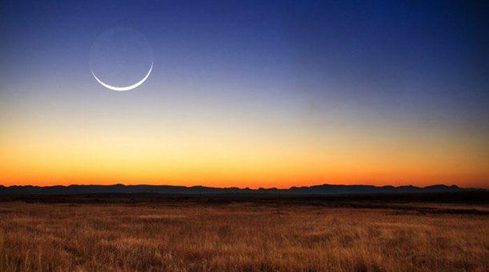 eclipse solar: uma excepção a 5 °.