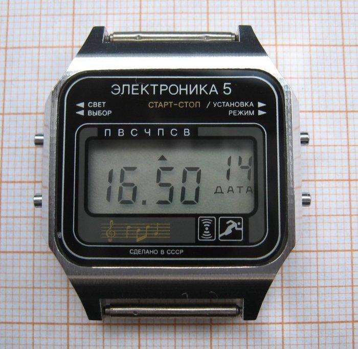 «Электроника-5» - умные советские часы.