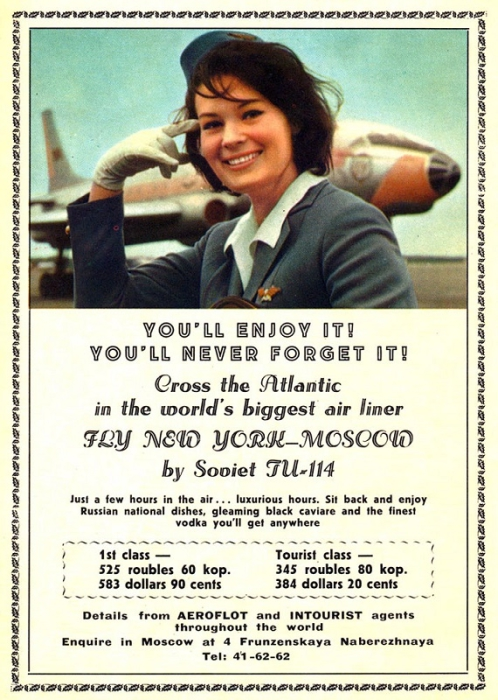 Рекламная листовка Аэрофлота.