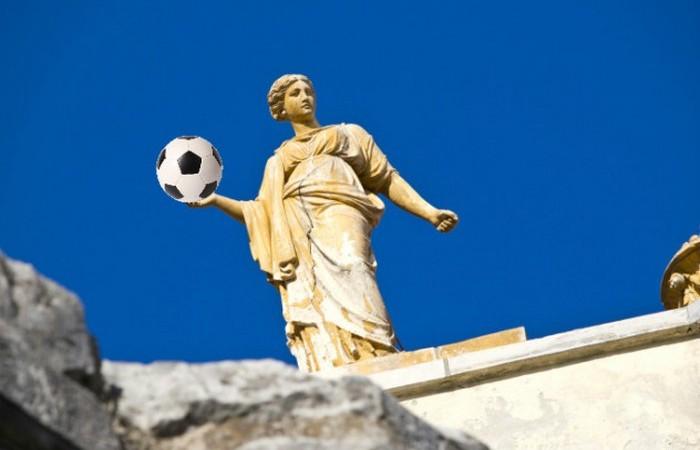 Эпискирос и другие забытые виды спорта.