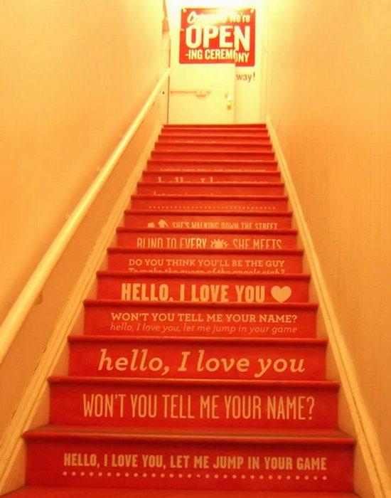 Арт-объект «Лестница магазина Говард-стрит».
