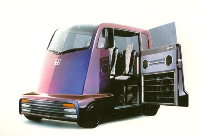 Honda Fuya-Jo Concept Car.