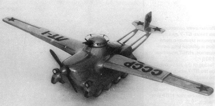 И как он должен был летать? /Фото: bronetechnikamira.ru.