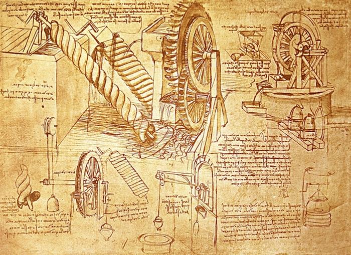 Прикладная механика (изобретательство).