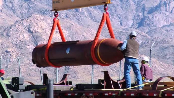 Очень большая бомба.
